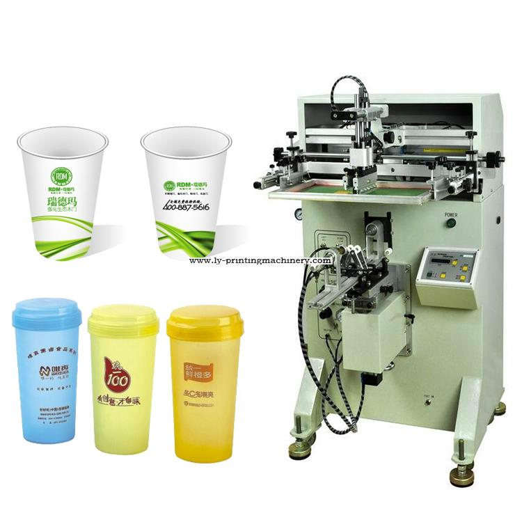 Bottle silk screen printer LY-3A